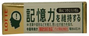 La gomme à mâcher japonaise Lotte