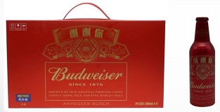 Chinese New Year Budweiser