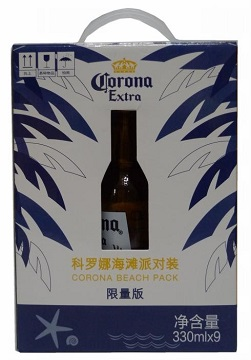 Limited Edition Beer in Beach Pack
