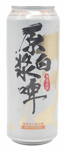 Original White Beer